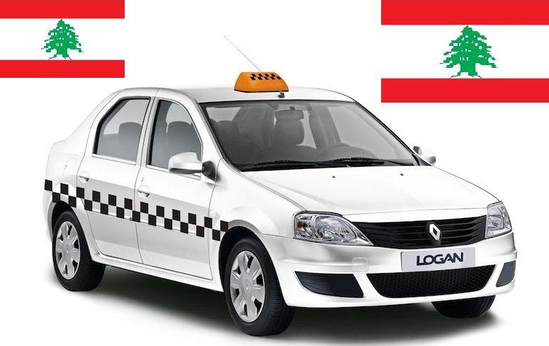 Taxi Beirut Flughafen